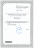 Свидетельство СРО проектировщиков о допуске к определенному виду работ, которые оказывают влияние на безопасность объектов капитального строительства